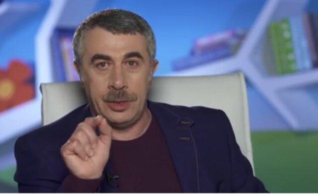 евгений комаровский, доктор