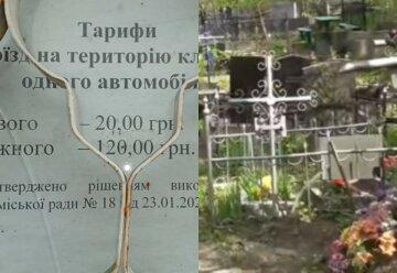 """До 120 гривен за пропуск на кладбище: люди возмущены """"тарифами"""", детали ситуации на Львовщине"""
