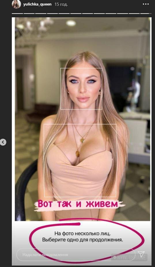 """Невеста Шабанова впечатлила наливными """"персиками"""" в откровенном наряде: """"Так и живем"""""""
