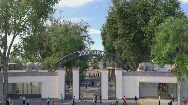 зоопарк, Харьков