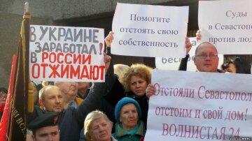 Гаазі на замітку: скільки втратила Україна від захоплення Криму
