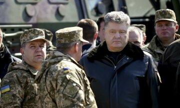 порошенко_армия
