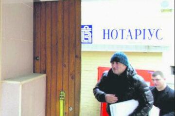 """Украинцев могут  оставить без наследства, появился документ: кому не видать """"бабушкиной квартиры"""""""