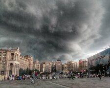 Киев-тучи