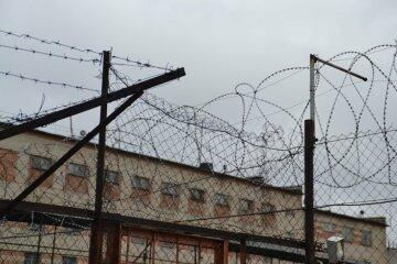 СИЗО, тюрьма,