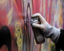 граффити, рисунок,
