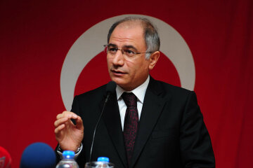 МВД Турции