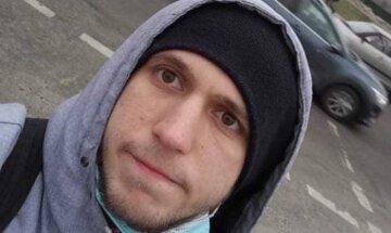 """В Киеве бесследно исчез 20-летний парень, родные бросили все силы на поиски: """"Может кто-то видел..."""""""