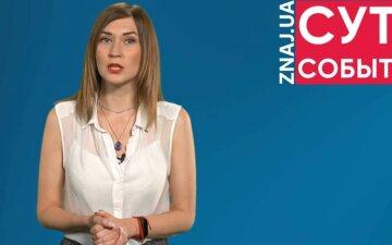 Завальнюк рассказала о нововведениях в пенсионной сфере