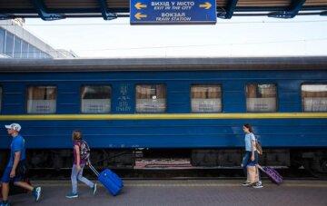 поезд, укрзализныця