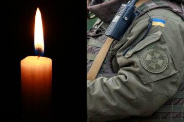 боец Нацгвардии, свеча, траур, погиб боец