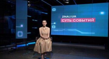 Міністерство юстиції своїм наказом ускладнило життя боржникам, - Завальнюк