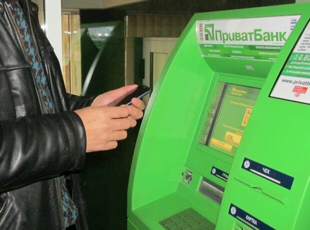 Приватбанк, банкомат, банк