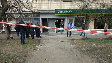 """ЧП в """"Ощадбанке"""", банкоматы взлетели на воздух: """"Земля усыпана деньгами"""", фото с места"""