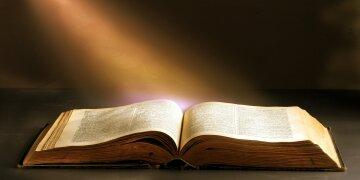Вчені розкрили таємницю війни, описаної в Біблії: розшифрований древній напис