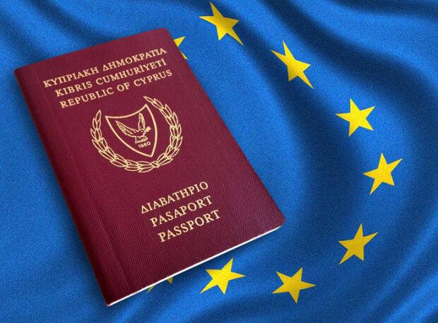 Озвучена поразительная стоимость европейского паспорта для украинцев