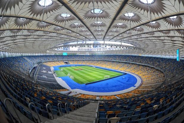 НСК «Олимпийский», стадион