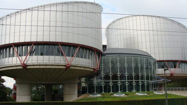 Европейский суд по правам человека ЕСПЧ