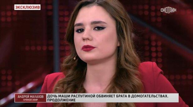 """Дочь Распутиной оттаскал за волосы брат прямо в эфире известного шоу: """"Клоуны на подмостках"""""""