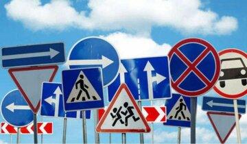 Движение транспорта ограничили во Львове: в чем дело