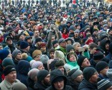 толпа люди украинцы