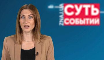 Завальнюк рассказала о возможном повышении тарифов на газ