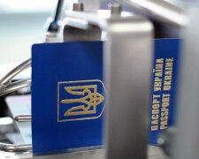 паспорт, загран