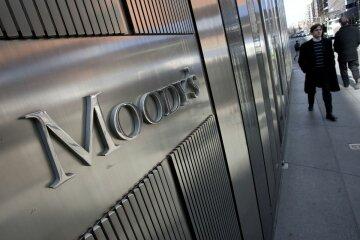 moody's мудис агентство