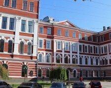 Каменец-Подольский национальный университет имени Ивана Огиенко (КПНУ)