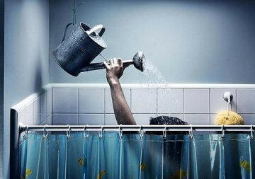 Горячая-вода
