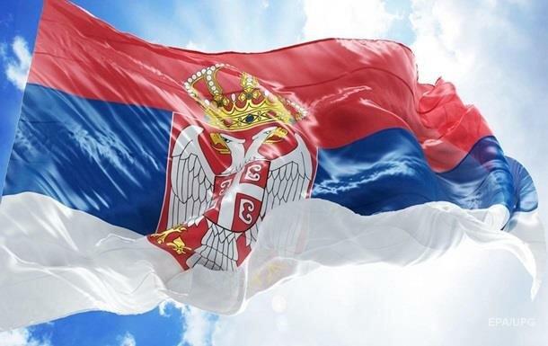 Сербия-флаг