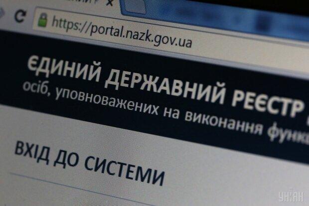 НАПК блокировало доступ к е-декларациям