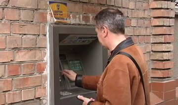 банкомат, україна, банк