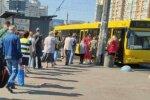 Проезд в общественном транспорте в Украине стал дороже: где цена поднялась аж в два раза