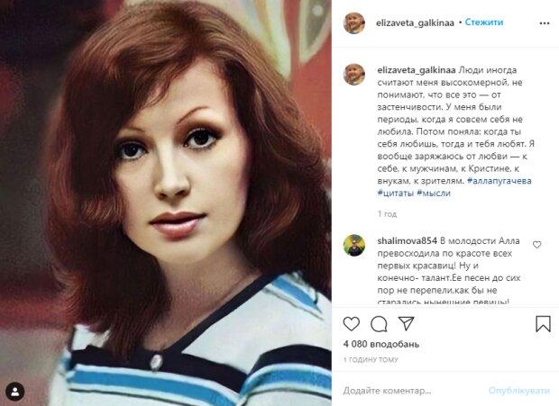 """Редкое фото молодой Пугачевой растрогало сеть: """"Вот сейчас Лизуня очень похожа на маму!"""""""