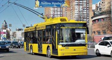 тролейбус, киевский тролейбус, тролейбус в Киеве