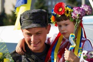 куда пойти в Киеве, День защитника Украины