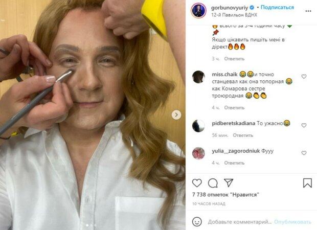Эпатажный Горбунов с париком на голове и макияжем превратился в копию Кароль:
