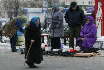 пенсионеры, пенсии в Украине, пенсия