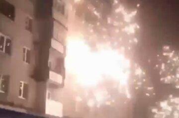 """""""Бедные дети и животные"""": в Харькове неадекваты направили на окна многоэтажки салюты, видео"""