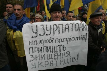 митинг, протест, бунт
