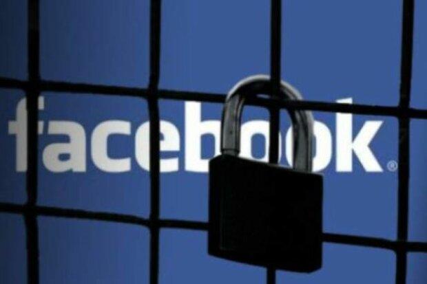 Прес-служба: Блокування «Фейсбуку» Медведчука – боротьба зі свободою слова