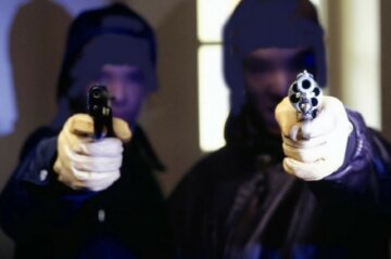 вооруженная банда