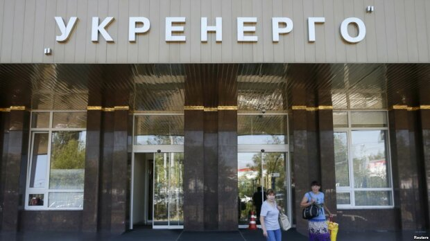 Деньги не пахнут: как «Укрэнерго» финансирует боевиков на Донбассе