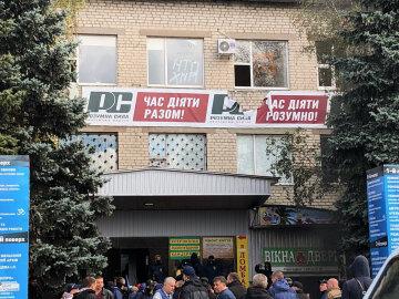 У РОЗУМНІЙ СИЛІ заявили, що в ЄС шоковані діями української влади та погромами націоналістами офісу партії в Покровську