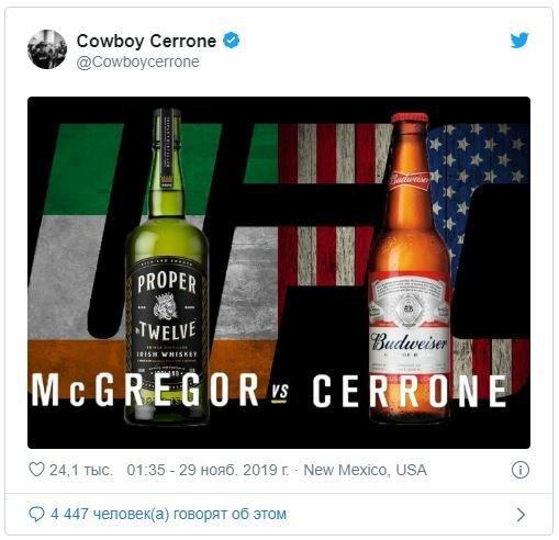 Возвращается ли алкогольная продукция