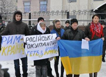 украина крым флаг украинцы