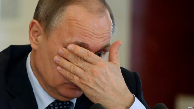 Путин,