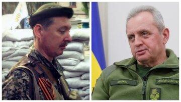 """Боевиков Гиркина можно было давно уничтожить, генералы ВСУ открыли тайну: """"Какие были бы последствия?"""""""