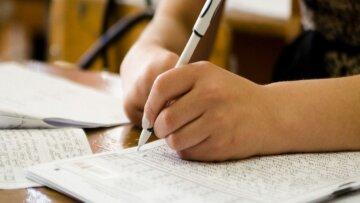 ВНО, тестирование, регистрация